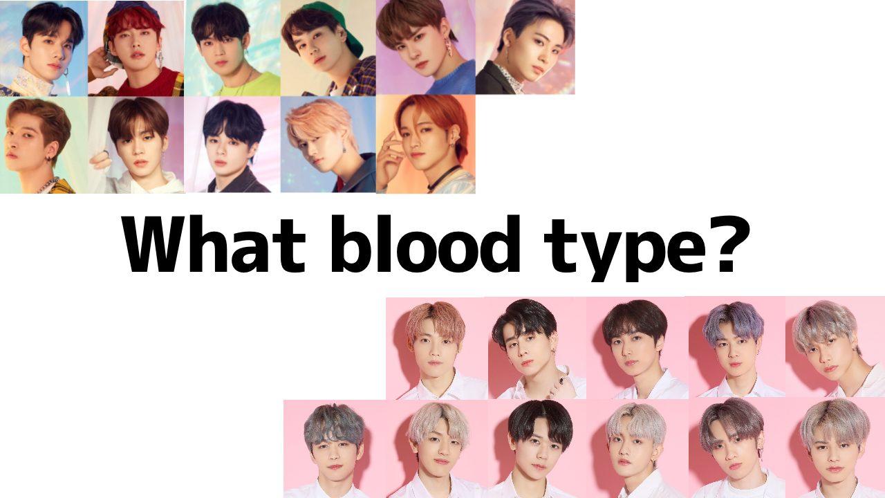 【ラポネ比較】JO1とINIの血液型まとめ【blood type】
